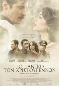 Christmas Tango Poster